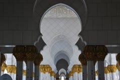 zayed meczetowy sheikh Obraz Royalty Free