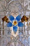zayed moskéshaikh Royaltyfria Bilder