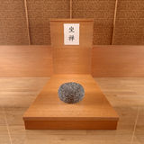 Zazen place 2 Royalty Free Stock Photo