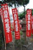 zaznacza ji na zewnątrz religijnego senso Tokyo Zdjęcia Stock