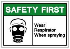 Zbawczy Najpierw Jest ubranym respirator Odizolowywa Na Białej tło etykietce Gdy Rozpylający symbolu znaka, Wektorowa ilustracja, ilustracji