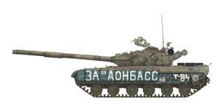 Zbiornik t-64bv royalty ilustracja