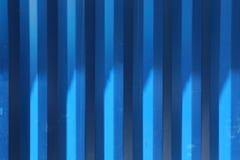 Zbiornik wysyłki tekstury tło Obraz Stock