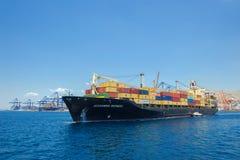 Zbiornika statek przy Grecja Obrazy Stock