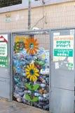 Zbiorniki dla kolekci plastikowi zbiorniki dla przetwarzać na ulicach Tel Aviv Obrazy Stock