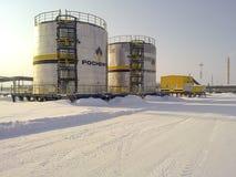 Zbiorniki z olejem posiadali kompani paliwowej Rosneft Fotografia Stock