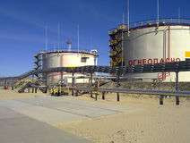 Zbiorniki z olejem posiadali kompani paliwowej Rosneft Obraz Royalty Free