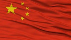 Zbliżenia Chiny flaga ilustracji