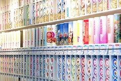 Zboże sklep Zdjęcia Stock