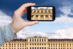Zdjęcie fasadowy Schonbrunn pałac w Wiedeń Obrazy Stock