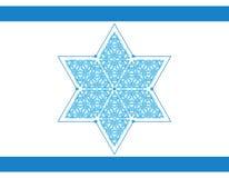 Zdobna gwiazda dawidowa odizolowywająca na bielu Zdjęcia Royalty Free