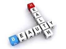 Zdrowie i piękno Zdjęcia Stock