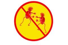 Zdrowy łasowanie. Mali śmieszni boksery Obrazy Royalty Free