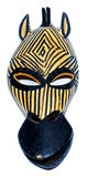 Zebra Mask. A hand carved wooden mask of a Zebra from Kenya Stock Image