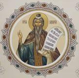 Zechariah Stock Images