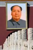毛纵向正方形天安门zedong 免版税库存照片