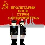 Zeemanstijden de Oktoberrevolutie in Rusland Royalty-vrije Stock Fotografie