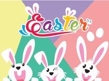 Zeer Gelukkige Pasen, konijntje en ei met kleurenachtergrond vector illustratie