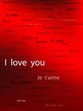 Zeg de liefde van I u in al taal vector illustratie