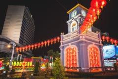 Zegarowy wierza Surin okrąg, Surin okrąg był wokoło wokoło centrum Phuket miasteczko Obrazy Royalty Free