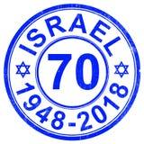 Zegel aan 70ste verjaardag van viering Israël Royalty-vrije Illustratie
