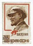 Zegel op witte Russische aanwezige leider als achtergrond Royalty-vrije Stock Foto's