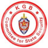 Zegel van de USSR Royalty-vrije Stock Afbeeldingen