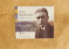 Zegel van Kroatië Royalty-vrije Stock Afbeelding