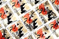 Zegels Royalty-vrije Stock Fotografie