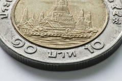Zehn-Baht-thailändische Münze Stockfoto