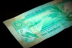 Zehn Dirham Vereinigte Arabische Emirates Lizenzfreie Stockfotos