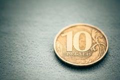Zehn Rubel Stockfoto