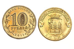 Zehn Rubel auf einem weißen Hintergrund Stockfoto