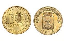 Zehn Rubel auf einem weißen Hintergrund Stockfotografie