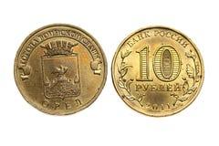 Zehn Rubel, die es auf einem weißen Hintergrund lokalisiert wird Stockfotos