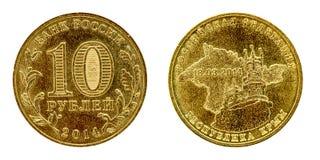 Zehn Rubel-Münze - Krimrepublik 2014 Lizenzfreies Stockbild