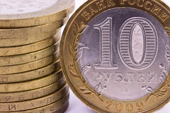 Zehn russische Rubel Stockfoto
