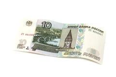 Zehn russische Rubel Stockfotografie