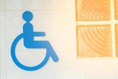 Zeichen arbeitsunfähige Toilette Lizenzfreies Stockfoto