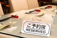 Zeichen auf reservierter Tabelle. Stockbild