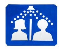 Zeichen der Dusche lizenzfreies stockbild