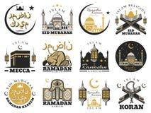 Zeichen der moslemische Religion und arabische Kultur des Islams lizenzfreie abbildung