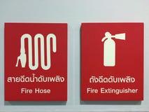 Zeichen des Feuers stockbild