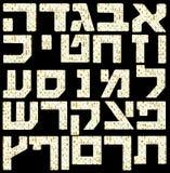 Zeichen des hebräischen Alphabetes mit einem Matzo Flatbread Lizenzfreies Stockbild