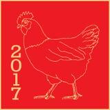 Zeichen des Jahres Stockbild