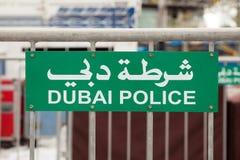 Zeichen-Dubai-Polizei stockfotos