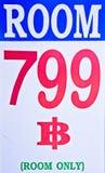 Zeichen eines Hotels Lizenzfreies Stockfoto