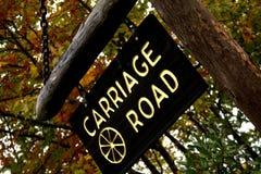 Zeichen für Wagen-Straßen-Weg im Acadia-Nationalpark Stockfotografie