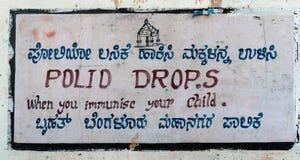 Zeichen, Ihr Kind gegen Poliomyelitis zu immunisieren. Stockfotografie