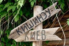 Zeichen mit Pfeilen von Landrichtungen Stockfoto